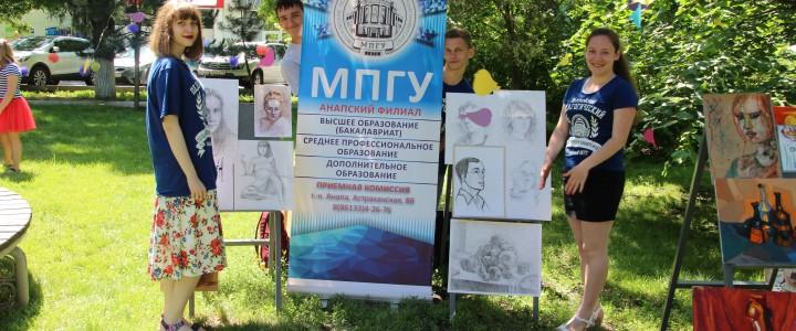 11 июня в Анапе состоялось официальное открытие курортного летнего сезона 2017