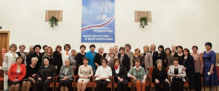 Женское движение в странах ЕАЭС