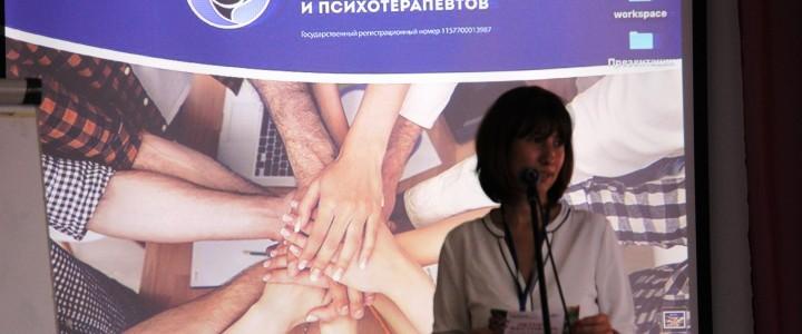 «Летний фестиваль практической психологии»