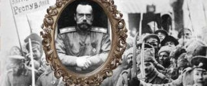 Опубликована монография профессора МПГУ В.Е. Воронина