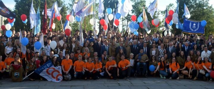 Студенческие отряды МПГУ получили Трудовую путёвку для выполнения работ в трудовом семестре 2017 года