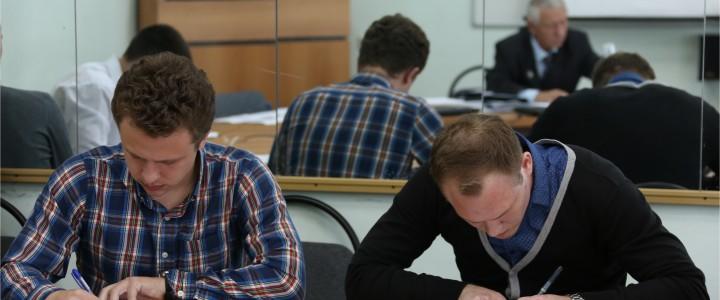 Студенты Института физической культуры, спорта и здоровья приняли участие в четвертом этапе эксперимента Рособрнадзора