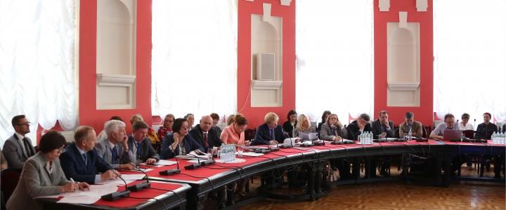 В МПГУ эксперты ФУМО обсудили актуальные вопросы педагогического образования
