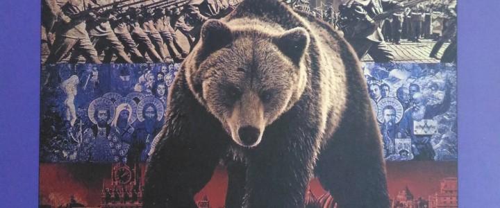 Опубликована монография доцента МПГУ В.В. Титова, посвященная политике памяти