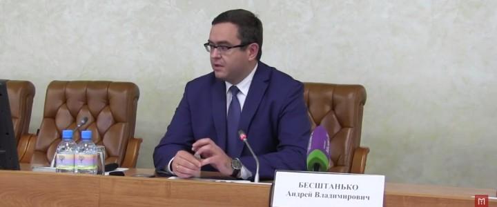 Онлайн пресс-конференция «Эффективные практики трудоустройства в городе Москве: персональные кураторы, новые подходы к занятости инвалидов»