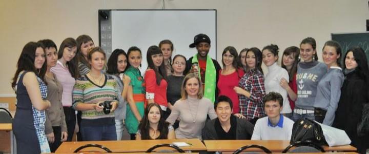 МПГУ открывает первую в России педагогическую магистратуру на английском языке