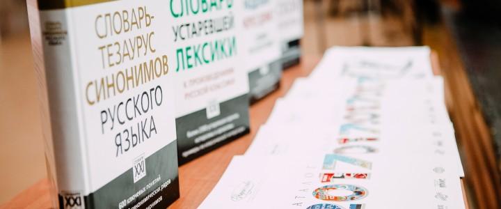 Подведены итоги Конкурса на лучшее задание для Общероссийской общественной акции «Пока в России Пушкин длится…»!