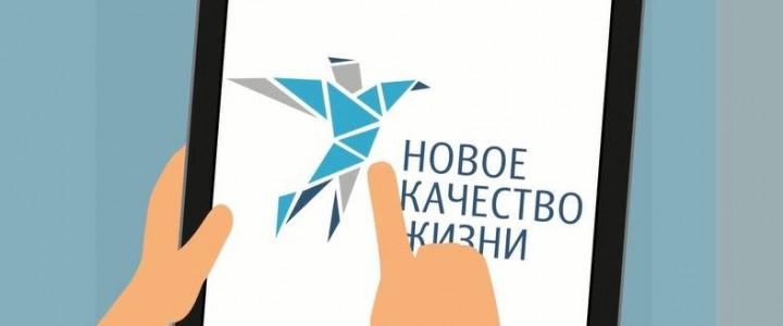 В России появился новый агрегатор социальных услуг для людей с инвалидностью