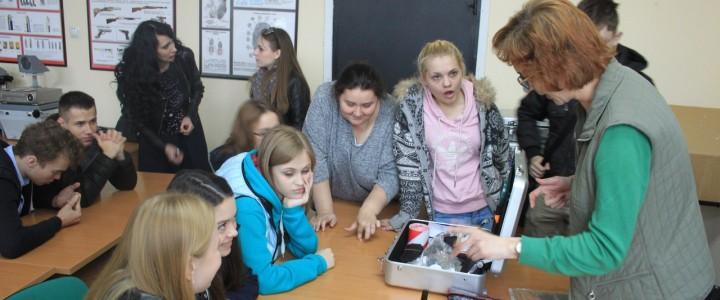 ИСГО проводит очередной День профориентации для школьников