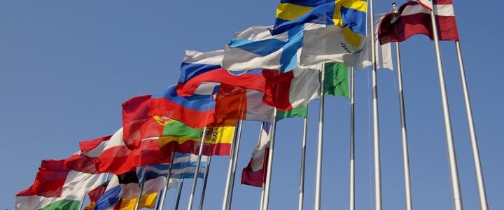Страны G20 утвердили план действий по борьбе с финансированием терроризма