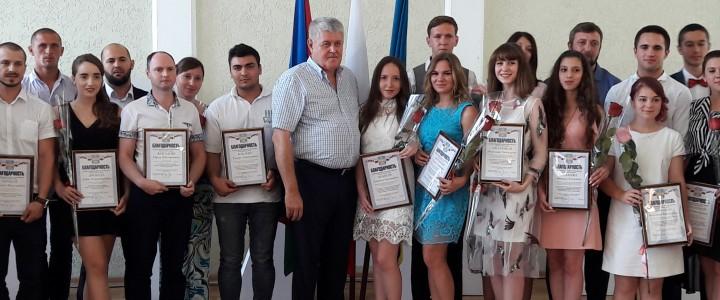 Награждения главы города-курорта Анапа