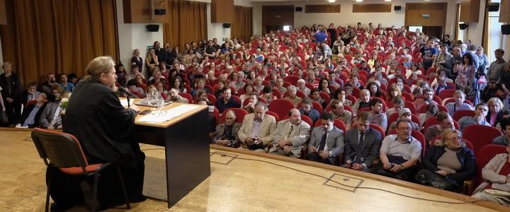 Руководство, сотрудники и студенты МПГУ посетили встречу с епископом Егорьевским Тихоном (Шевкуновым) в Библиотеке иностранной литературы