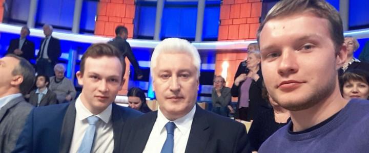 Студенты Института истории и политики вновь в объективах телекамер Первого канала