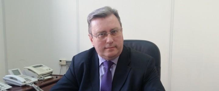 Ректор МПГУ А.В. Лубков: «МПГУ – флагман педобразования России»