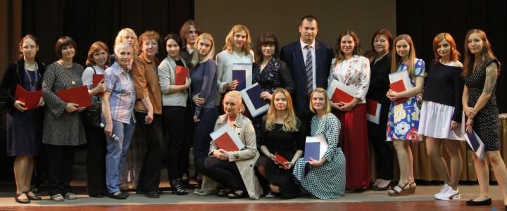 14 июля 2017 г. Вручение дипломов выпускникам Института искусств.