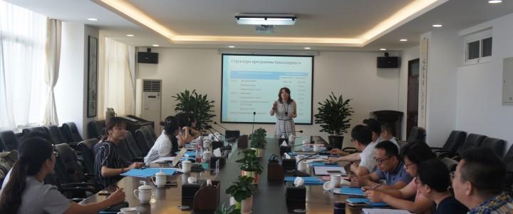В Москве и Вэйнане работают над созданием совместных образовательных программ