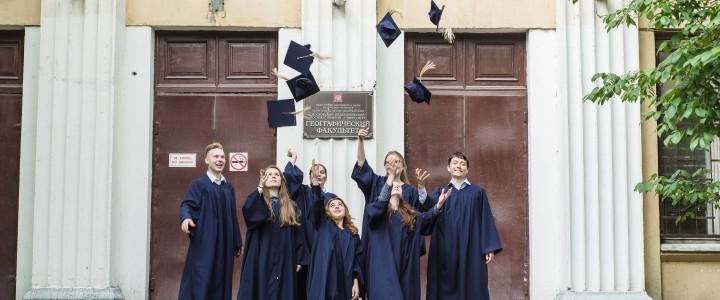 Юбилейный выпуск студентов магистерской программы «Технологии географического образования»