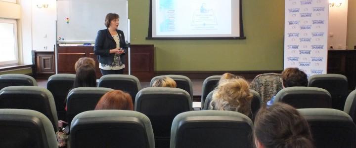 Мобильные академии для учителя и библиотекаря «Педагогический транссиб: от Москвы до берегов Амура» проведены во Владивостоке 3 и 4 июля