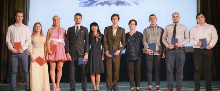 В Институте физической культуры, спорта и здоровья прошла церемония вручения дипломов о высшем образовании