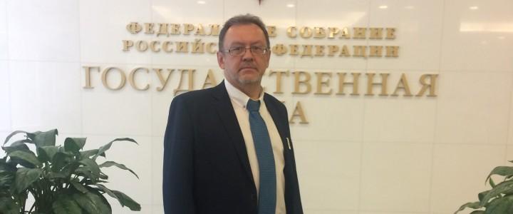 Директор Института истории и политики МПГУ об образах будущего
