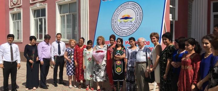 Летняя школа МПГУ собрала вузовских педагогов и школьных учителей из всех районов Республики Таджикистан