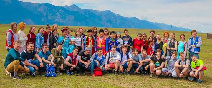 Выездная образовательная этноэкспедиция «Россия – единство в многообразии»