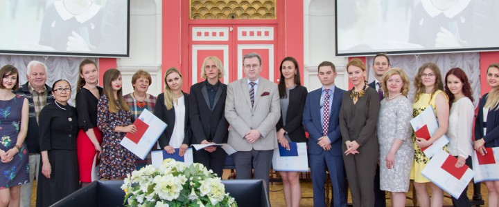 Торжественная церемония вручения двойных дипломов русским и польским студентам
