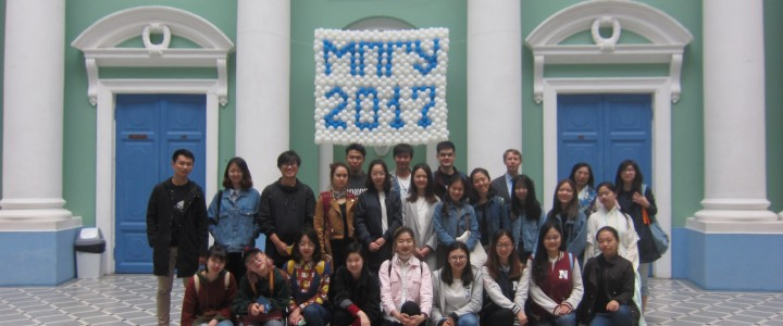 Летняя культурно-образовательная практика студентов Пекинского педагогического университета