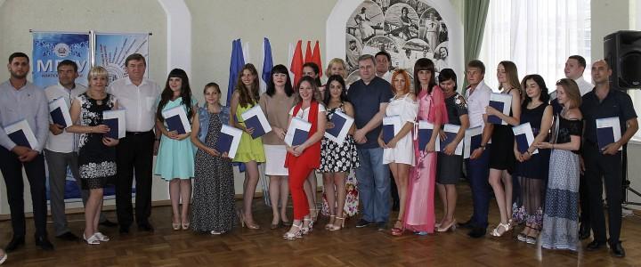 Ректор вручил дипломы выпускникам Анапского филиала МПГУ