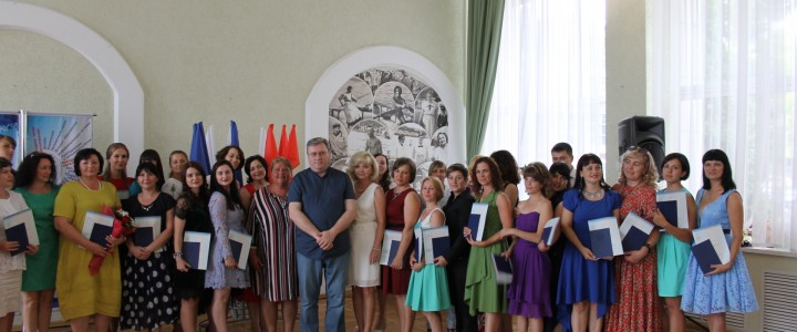 Вручение дипломов выпускникам Анапского филиала МПГУ