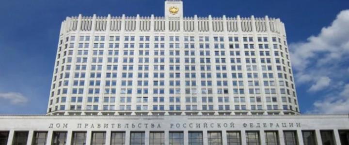Стратегия научно-технологического развития РФ и планирование развития науки, исследований и инноваций в университетах