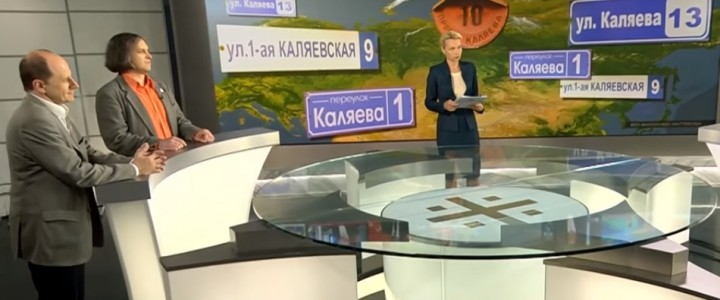 Профессор В.Ж. Цветков в «Хрониках Царьграда»