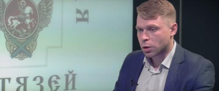 Эксперт МПГУ на канале «Anna news»