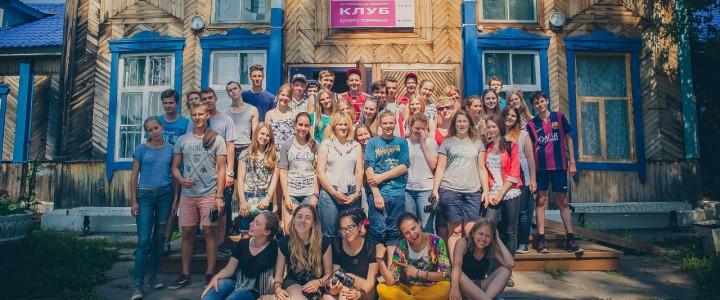 Байкал приветствует участников выездной образовательной этноэкспедиции «Россия – единство в многообразии»