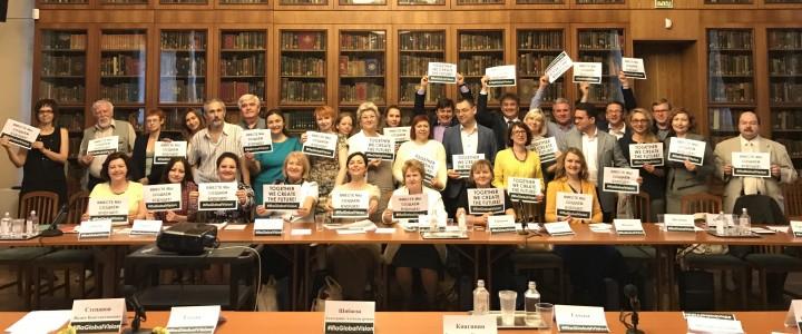 Российское библиотечное сообщество включилось в международный проект «Глобальное видение»