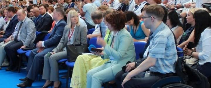 Первый всемирный конгресс людей с инвалидностью пройдет в Екатеринбурге