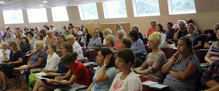 Преподаватели МПГУ в Латвии: повышение квалификации учителей стран Балтии