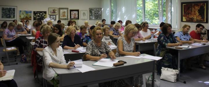 Повышение квалификации учителей стран Балтии продолжается