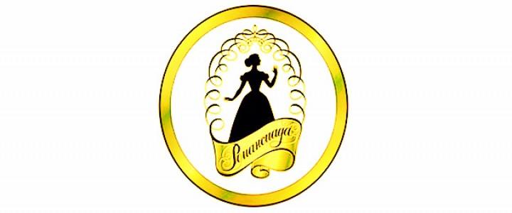 """Благодарность от художественного руководителя конкурса """"Романсиада"""""""