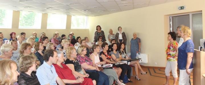 Успешное завершение очного повышения квалификации учителей стран Балтии