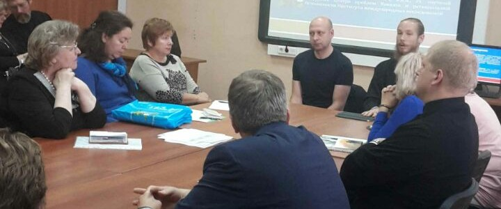 Преподаватели Института социально-гуманитарного образования приняли участие в совещании в Городском методическом центре Департамента образования города Москвы