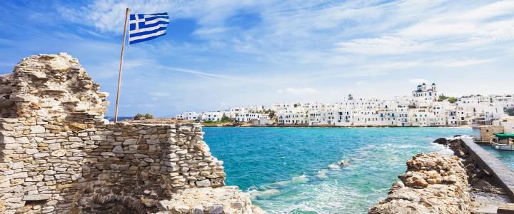 Стипендии на изучение Греческого языка и культуры