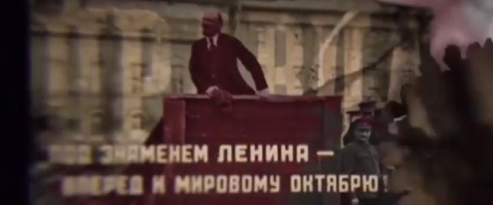 Эксперты МПГУ о революционных событиях 1917 г.