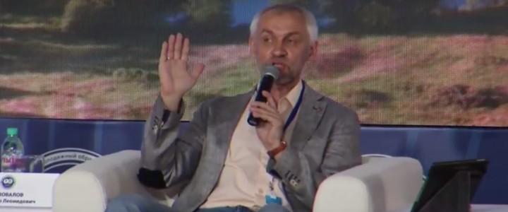 Эксперт МПГУ выступил на «Территории смыслов»
