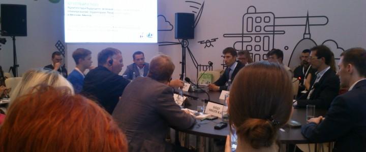 Преподаватели кафедры экологии и природопользования на Климатическом форуме городов России в Манеже
