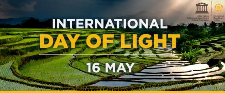 ЮНЕСКО учредило Всемирный день света 16 мая