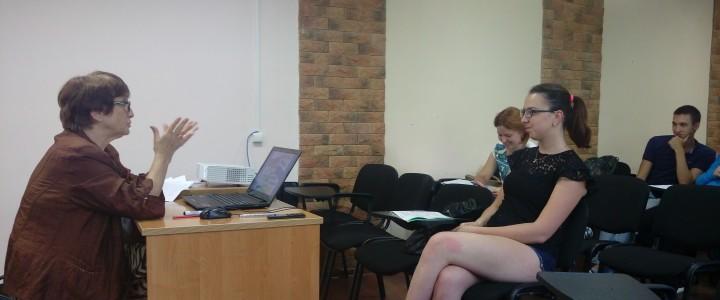 Подготовительный курс к поступлению на магистерские программы кафедры управления образовательными системами ИСГО
