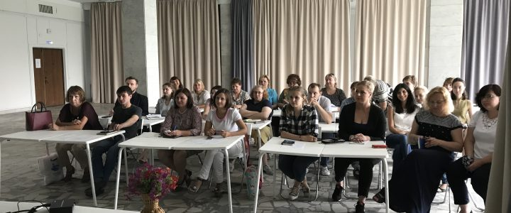 Совещание с диспетчерами по вопросам организации учебного процесса в новом учебном году