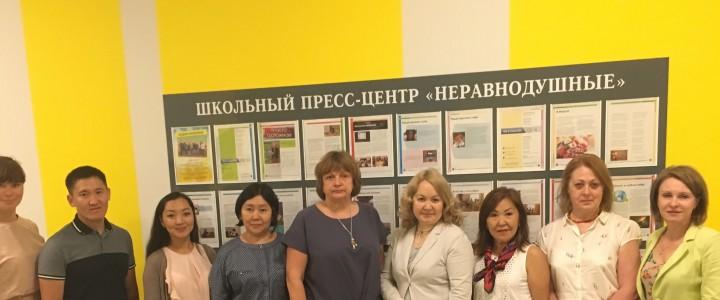 Руководители и педагоги образовательных организаций Якутии прошли курсы повышения квалификации в МПГУ