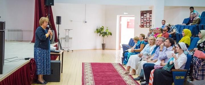 Повышение квалификации педагогов Чеченской Республики успешно завершено
